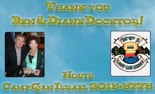Thank you Ben & Diane Docktor